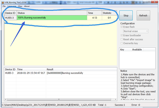 Upgrade C300 Hybird tv box to Android 7.1.2 via USB Burning Tool
